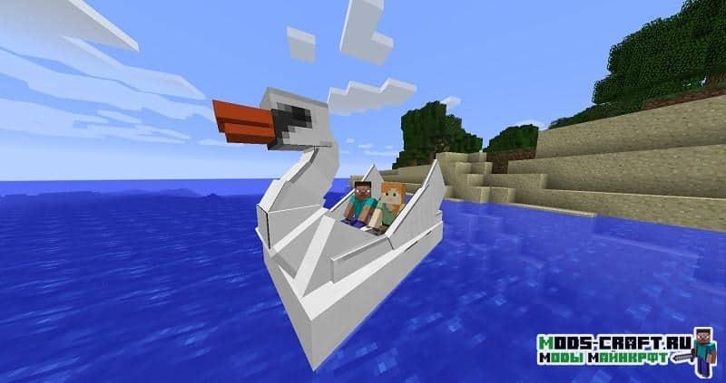 Мод на лодку - Swan Boats для майнкрафт 1.12.2 3