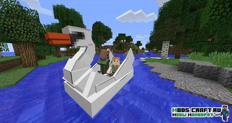Мод на лодку - Swan Boats для майнкрафт 1.12.2 2