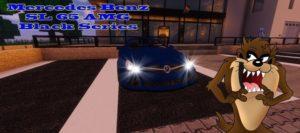 Мод на машины - Alcara pack для майнкрафт 1.12.2