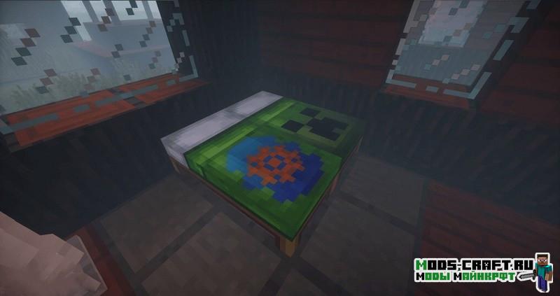 Мод Cosmetic Beds для майнкрафт 1.14.4, 1.12.2