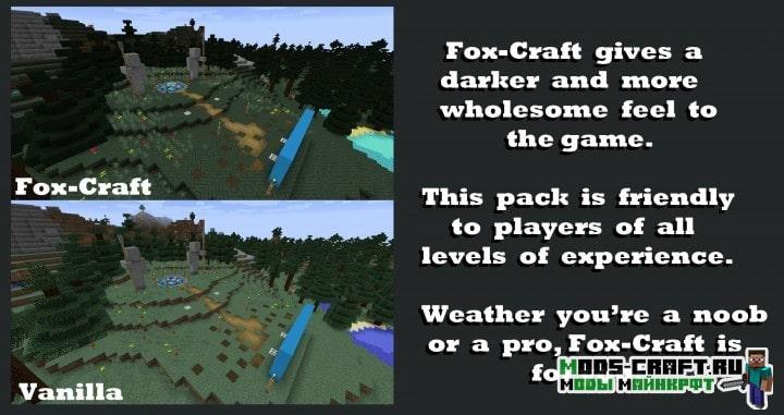 Ресурспак FoxCraft [16x] для minecraft 1.14 1.13.2 1.12.2 2