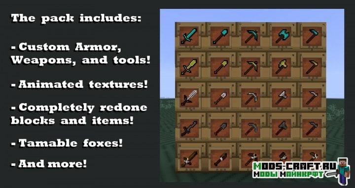 Ресурспак FoxCraft [16x] для minecraft 1.14 1.13.2 1.12.2 3