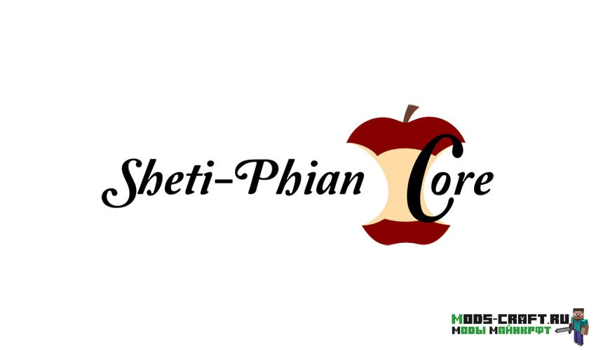 Мод ShetiPhianCore для майнкрафт 1.16.5, 1.15.2, 1.14.4, 1.12.2, 1.7.10