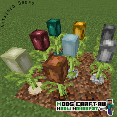 Мод Attained Drops для minecraft 1.16.1, 1.15.2, 1.14.4, 1.12.2, 1.7.10