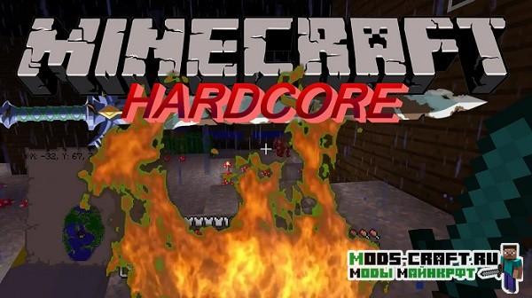 Мод Hardcore Revival для minecraft 1.14.3, 1.12.2