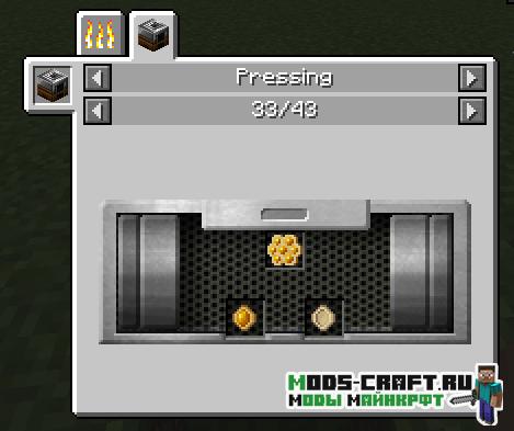 Мод Just Enough HarvestCraft для minecraft 1.12.2, 1.11.2, 1.10.2