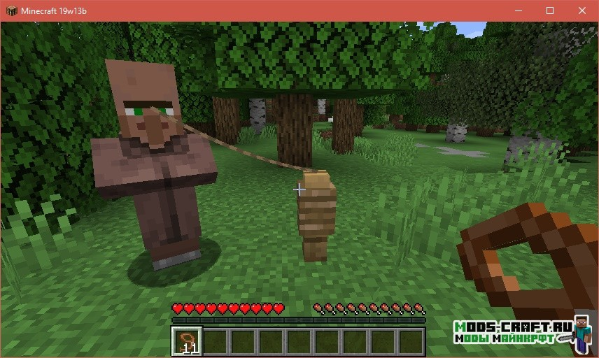 Мод Lead Villagers для minecraft 1.14.2