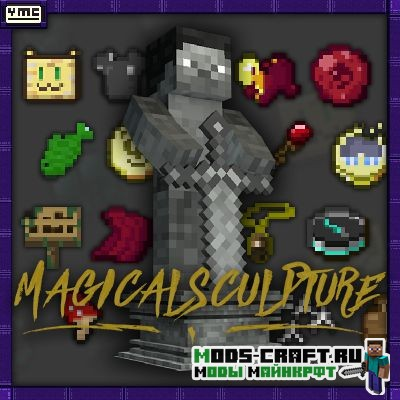 Мод Magical Sculpture для minecraft 1.12.2