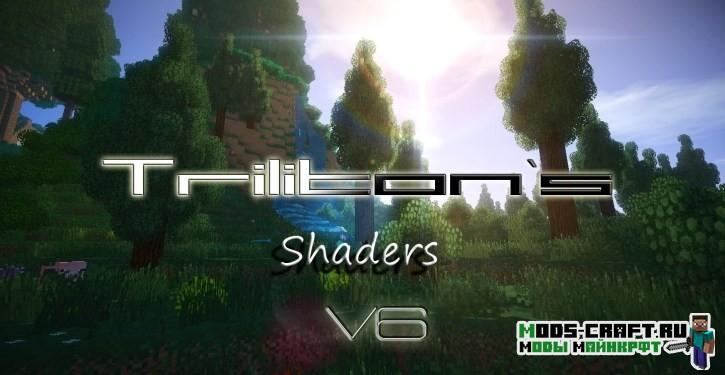 Шейдеры Triliton's Shaders для minecraft 1.14.2, 1.13.2