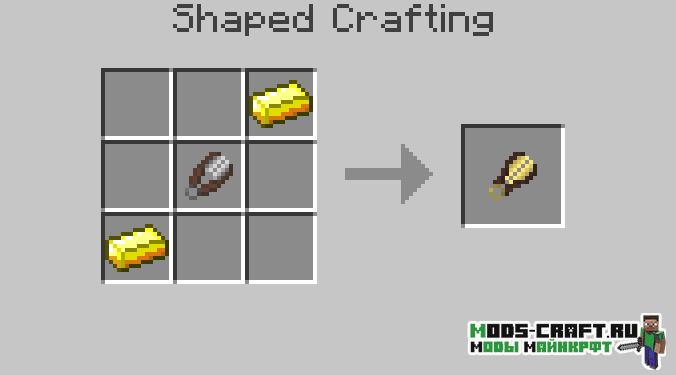 Мод More Shearables для minecraft 1.12.2, 1.11.2, 1.10.2, 1.9.4, 1.8.9, 1.7.10