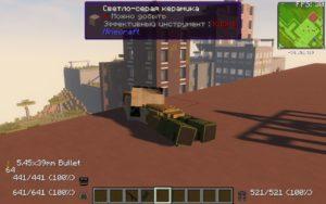 Сборка майнкрафт 1.12.2 с оружием (40 модов)
