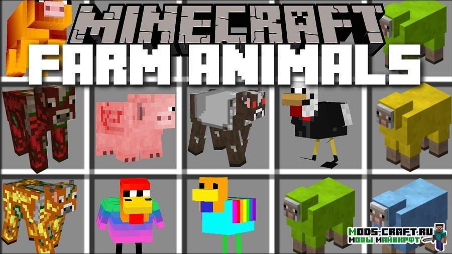 Мод Better Agriculture для minecraft 1.12.2, 1.11.2, 1.10.2