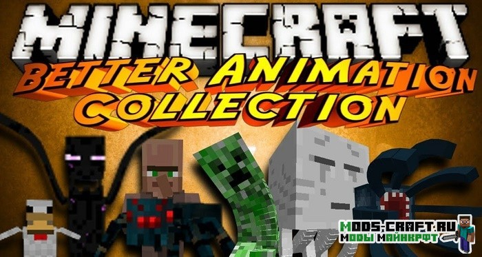Мод Better Animations Collection 2 для minecraft 1.14.4, 1.12.2, 1.11.2