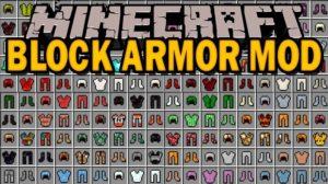 Мод Block Armor 1.16.5, 1.12.2, 1.11.2, 1.7.10 (броня из блоков)