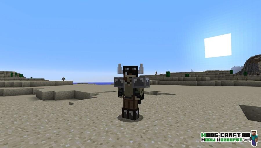 Мод на кейсы MegaLoot для minecraft 1.12.2, 1.10.2