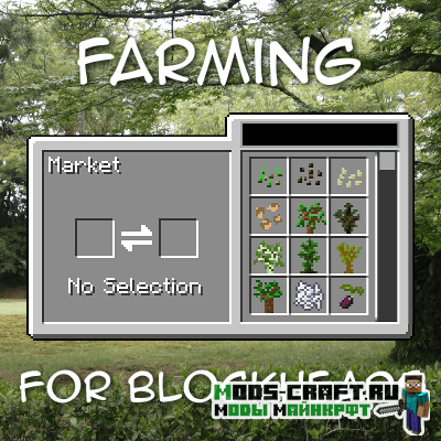 Мод Farming for Blockheads для minecraft 1.12.2, 1.11.2, 1.10.2
