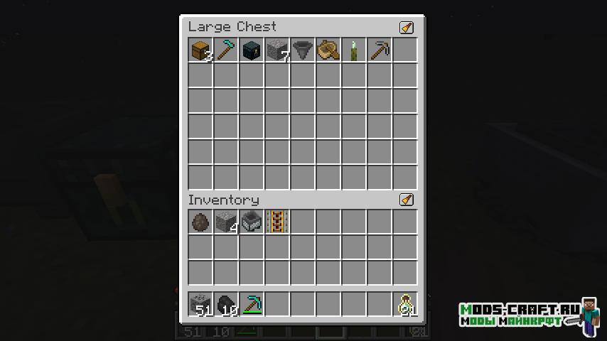 Мод Inventory Sorting для minecraft 1.15, 1.14.4