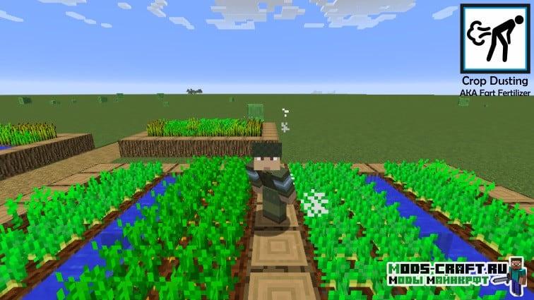 Crop Dusting 1.12.2, 1.11.2, 1.10.2
