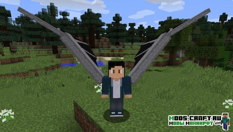 Мод на Крылья дракона - Dragon Wings Elytra для minecraft 1.12.2