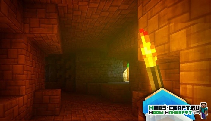 Мод Moving Light Sources для minecraft 1.12.2