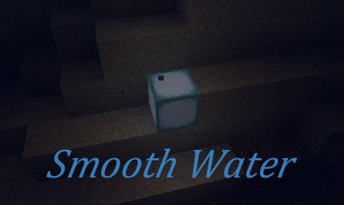 Мод Smooth Water для minecraft 1.12.2, 1.11.2, 1.10.2