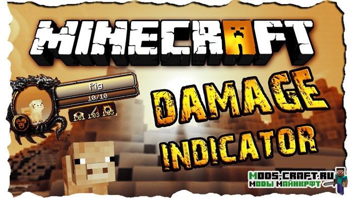 Мод ToroCraft's Damage Indicators для minecraft 1.14.4, 1.12.2, 1.8.9