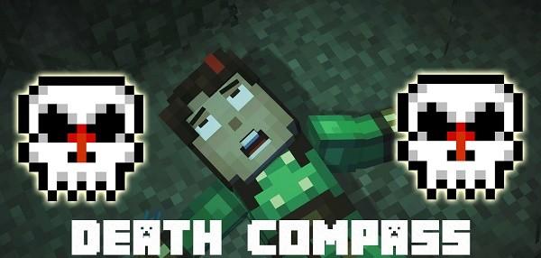 Мод Death Compass для minecraft 1.12.2