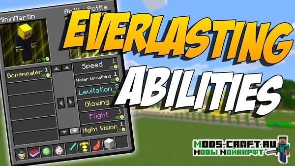 Мод Everlasting Abilities для minecraft 1.15.2, 1.14.4, 1.12.2, 1.9.4
