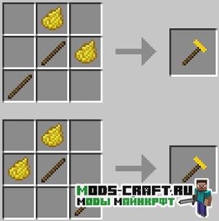 Мод Ultimate Car для minecraft 1.14.4, 1.12.2