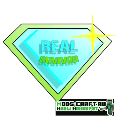 Мод на реальное выживание - RealSurvivor 1.16.5, 1.14.4, 1.12.2