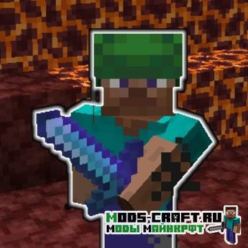 Мод Sword Blocking Combat для майнкрафт 1.14.4, 1.12.2