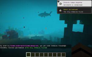Мод на подводные биомы Underwater Biome для minecraft 1.14.4