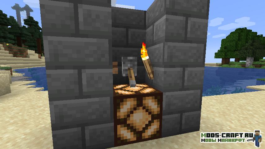 Мод Vanilla Parts для minecraft 1.16.1, 1.15.2, 1.14.4