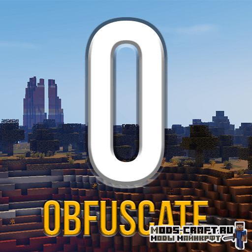 Obfuscate для minecraft 1.16.3, 1.15.2, 1.14.4, 1.12.2