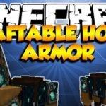 Мод Craftable Horse Armor для minecraft 1.16.1, 1.15.2, 1.14.4, 1.12.2, 1.7.10