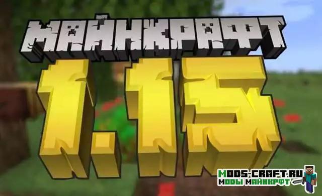 Скачать Minecraft PE 1.15.0 на Андроид бесплатно