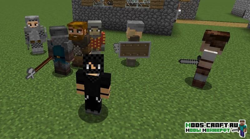 Мод на Охранников - GuardsCraft для майнкрафт 1.12.2