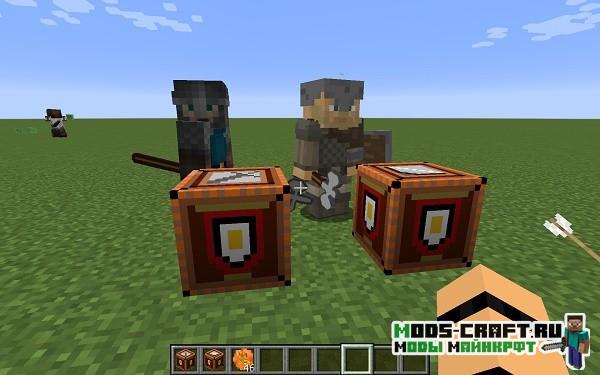 Мод на Охранников - GuardsCraft 1.16.5, 1.15.2, 1.14.4, 1.12.2