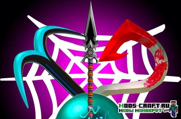 Мод Advanced Hook Launchers 1.16.5, 1.15.2, 1.14.4, 1.12.2