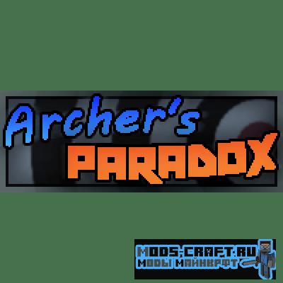 Мод Archer's Paradox 1.16.3, 1.15.2, 1.14.4 (новые стрелы)