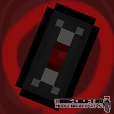 Мод Death Teleporter для майнкрафт 1.12.2