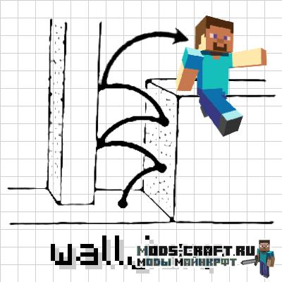 Мод Wall-Jump! для майнкрафт 1.16.4, 1.15.2, 1.14.4, 1.12.2
