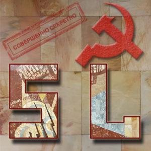 Мод Soviet Labs для майнкрафт 1.12.2