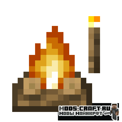 Мод Campfire Torches для майнкрафт 1.16.1, 1.15.2, 1.14.4
