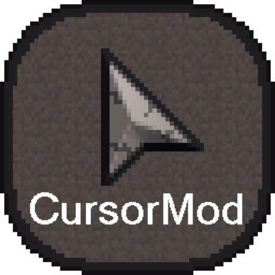 Мод Cursor для майнкрафт 1.16.5, 1.15.2, 1.14.4, 1.12.2
