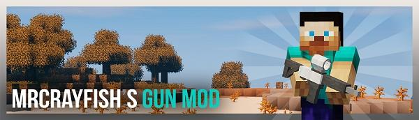Мод MrCrayfish's Gun для майнкрафт 1.16.5, 1.15.2, 1.12.2