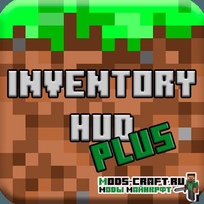 Мод Inventory HUD+ для майнкрафт 1.16.3, 1.15.2, 1.14.4