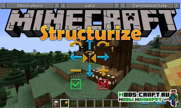 Мод Structurize 1.15.2, 1.14.4, 1.12.2