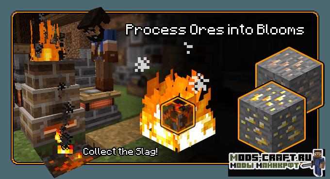 Мод Pyrotech для майнкрафт 1.12.2
