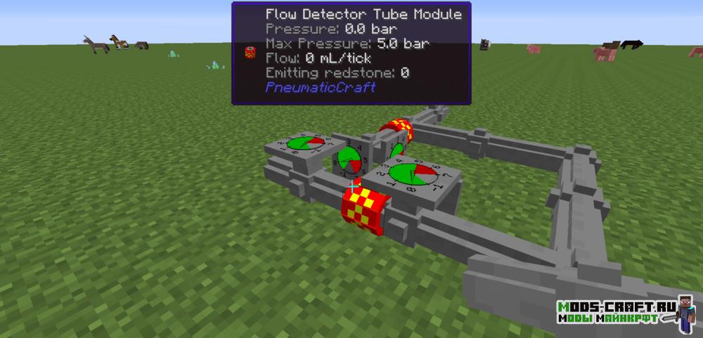 Мод PneumaticCraft: Repressurized 1.16.5, 1.15.2, 1.14.4, 1.12.2
